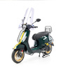 Vespa • Sprint S 50 - Full Option  - EURO5 • Racing Sixties Groen